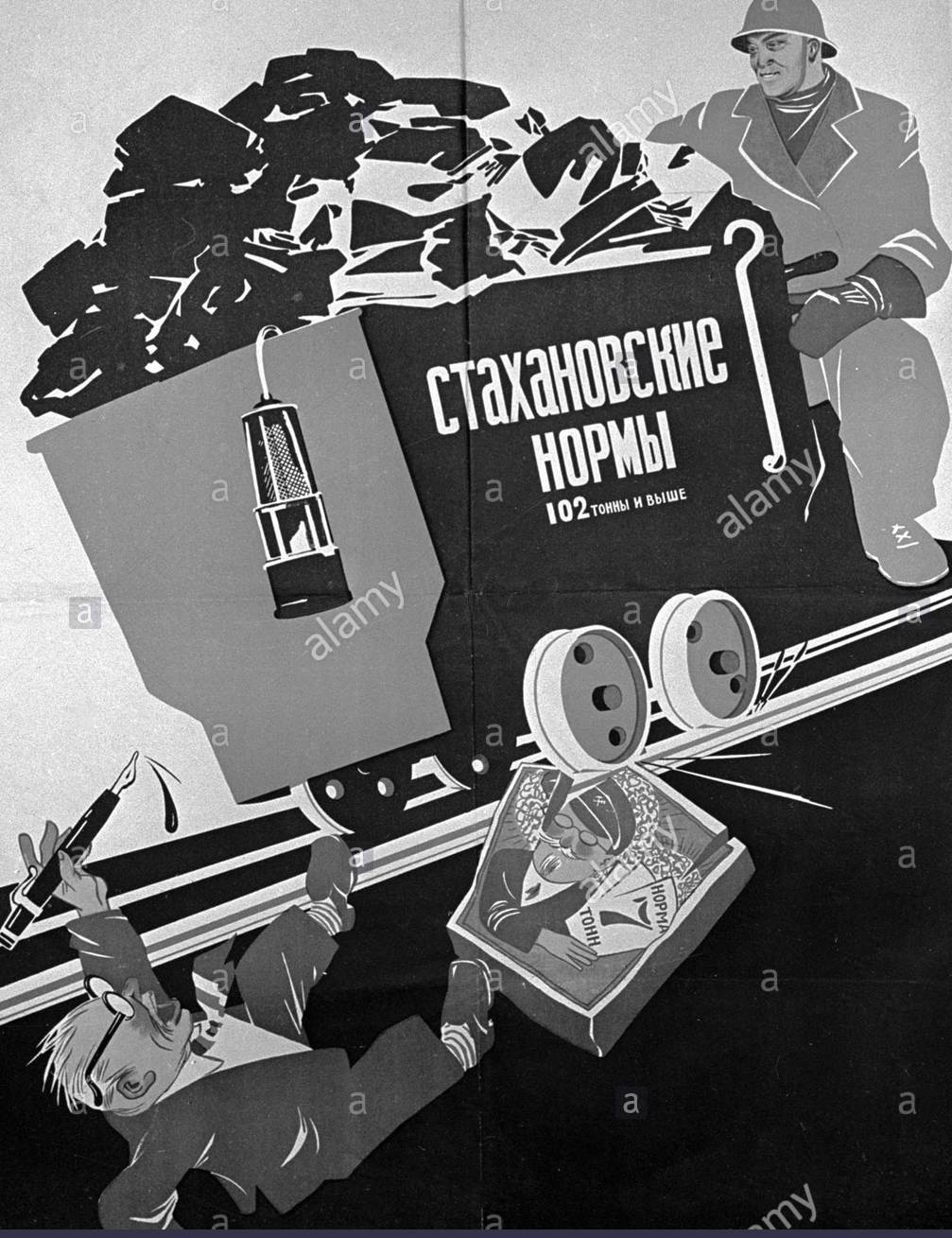 poster-glorifying-the-model-soviet-worker-stakhanov-movement-B923T5-2